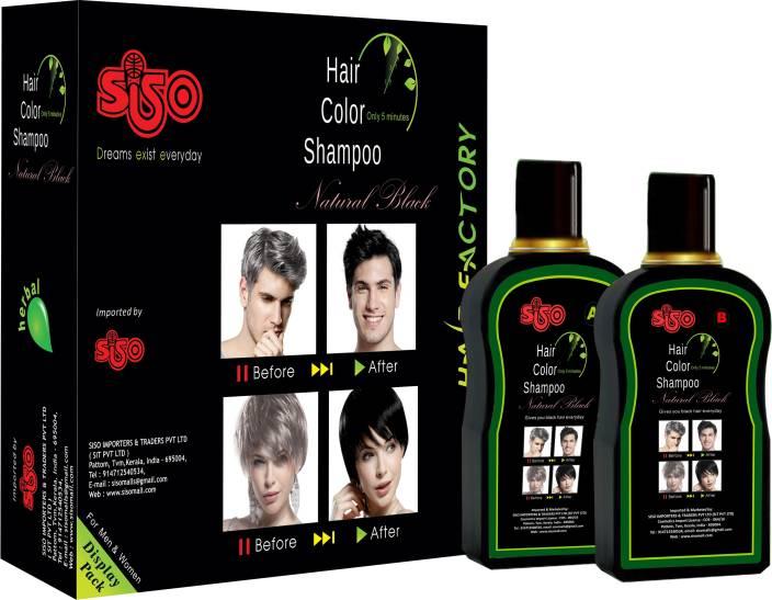 Siso 5 Minutes black hair shampoo - 200ml (Set of 1) Hair Color ...