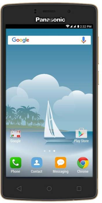 Panasonic P75 (Champagne Gold, 8 GB)