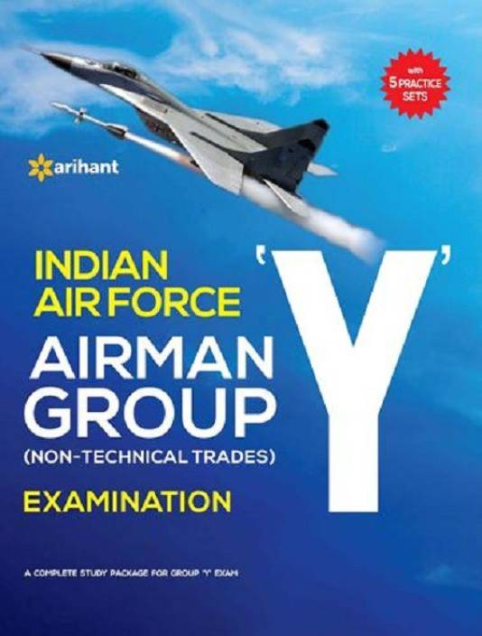 Indian Air Force AIRMAN Group Y Non-Technical Trades