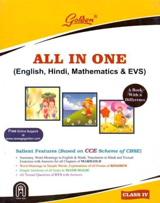 All in One(English, Hindi, Mathematics & EVS) Class - 4: Buy