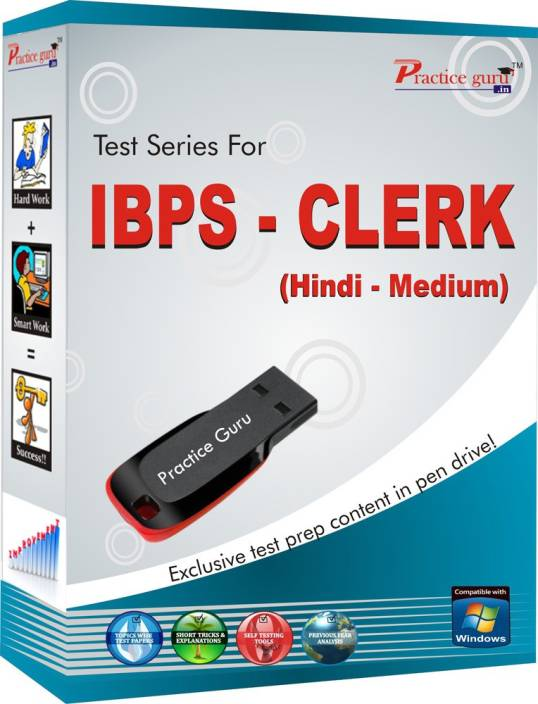 Best Quality 5 Printed Mock Tests, 100+ Topic Wise And 10 Mock Online Tests (Computer Based With Latest Online Format Of Exam, In Free 8 GB Pen Drive) For IBPS Clerk For Assured Success In Hindi Medium!