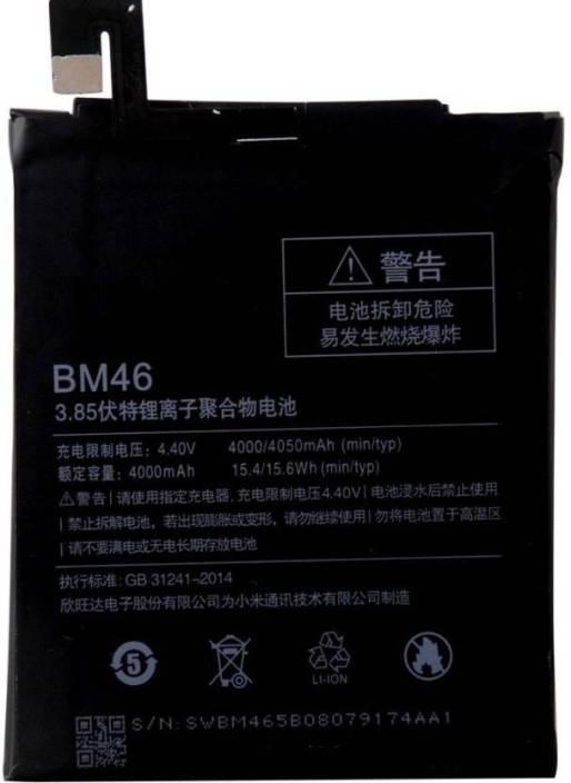 dace2d1e049 redmi Mobile Battery For BM46 Note 3 Price in India - Buy redmi Mobile Battery  For BM46 Note 3 online at Flipkart.com