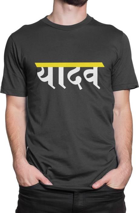 1e2147b19285ab Freshmonk Graphic Print Men Round Neck Black T-Shirt - Buy Black ...