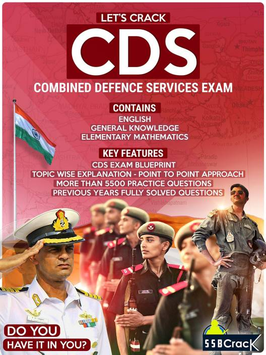 Let's Crack CDS Exam - Combined Defence Services Examination