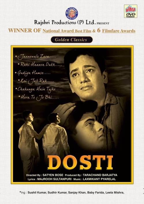 the social network movie in hindi bolly4u