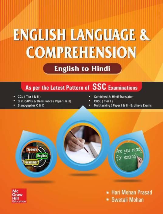 English Language and Comprehension English to Hindi