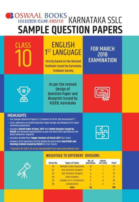 Oswaal karnataka sslc sample question papers for class 10 english oswaal karnataka sslc sample question papers for class 10 english 1st language march 2018 exam malvernweather