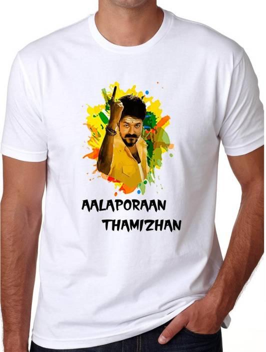 ff0af399d330 Stitch Shop Printed Men   Women Round Neck Multicolor T-Shirt - Buy Stitch  Shop Printed Men   Women Round Neck Multicolor T-Shirt Online at Best  Prices in ...