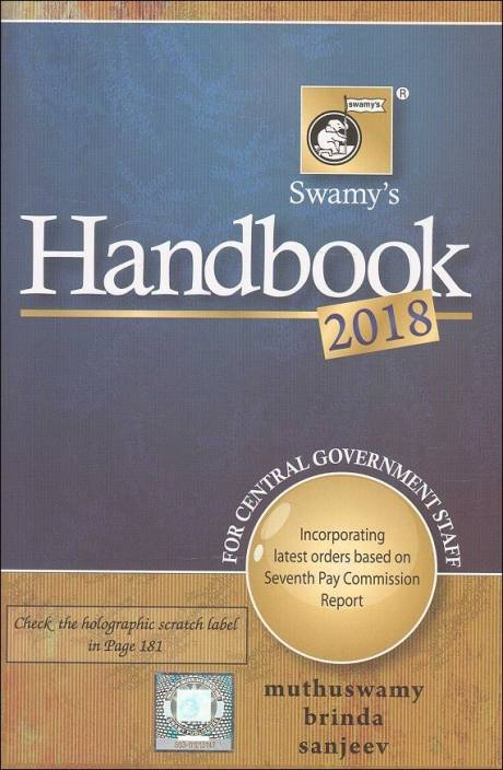 Swamy's Handbook 2018 For Central Government Staff [CGS] With Free