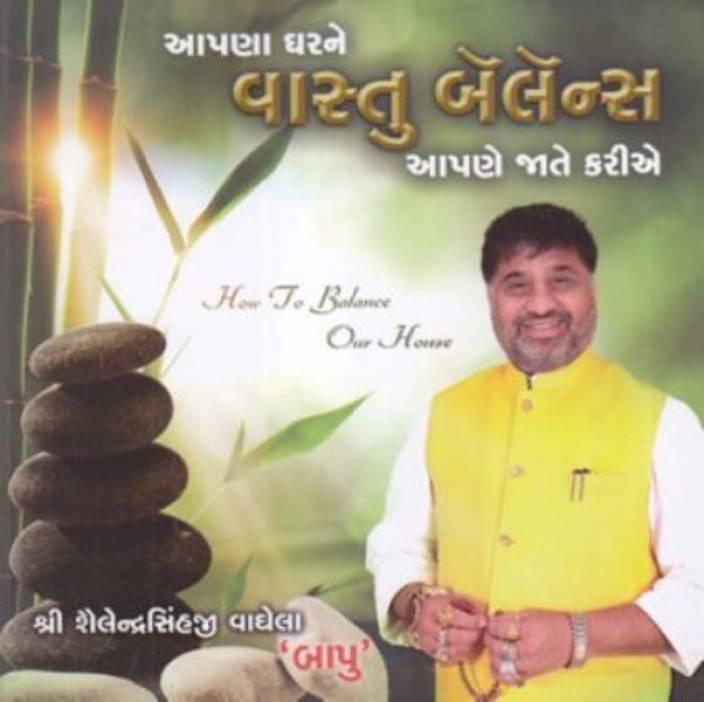 Aapna Gharnu Vastu Balance Aapne Jate Kariye