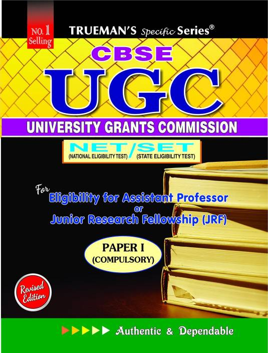 UGC University Grants Commission NET/SET For Eligibility for Assistant Professor OR Junior Research Fellowship (JRF)