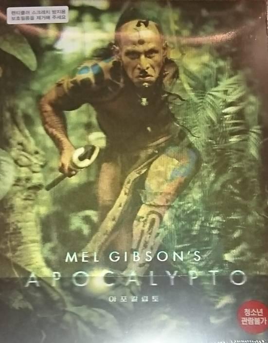 apocalypto movie online free english