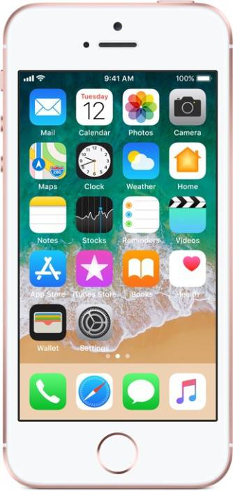 apple iphone se 32 gb buy apple iphone se rose gold 32 gb mobile