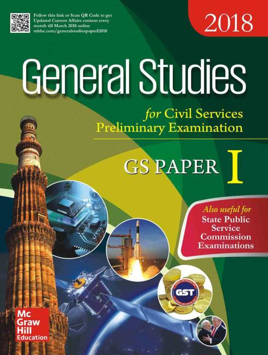 General Studies Paper - I 2018 : For Civil Services Preliminary Examinations First Edition