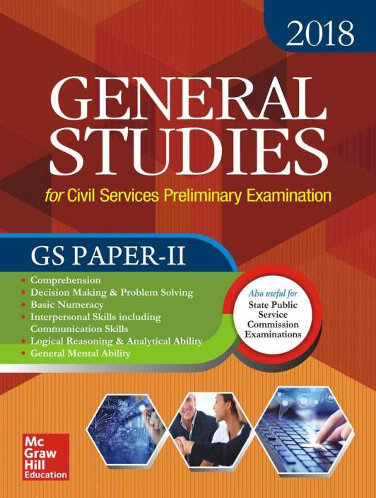 General Studies Paper II 2018 : For Civil Services Preliminary Examination First Edition