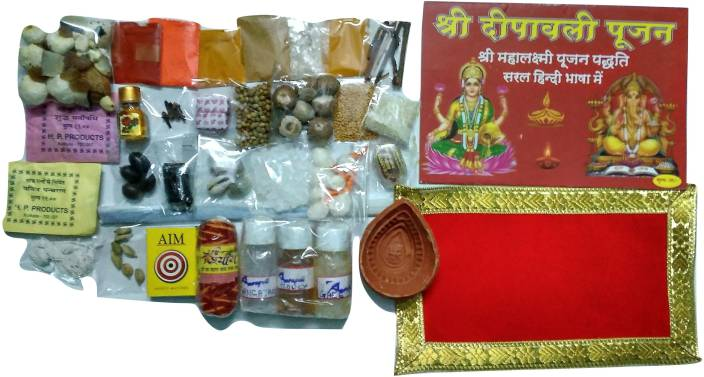 amrapali Prayer Kit