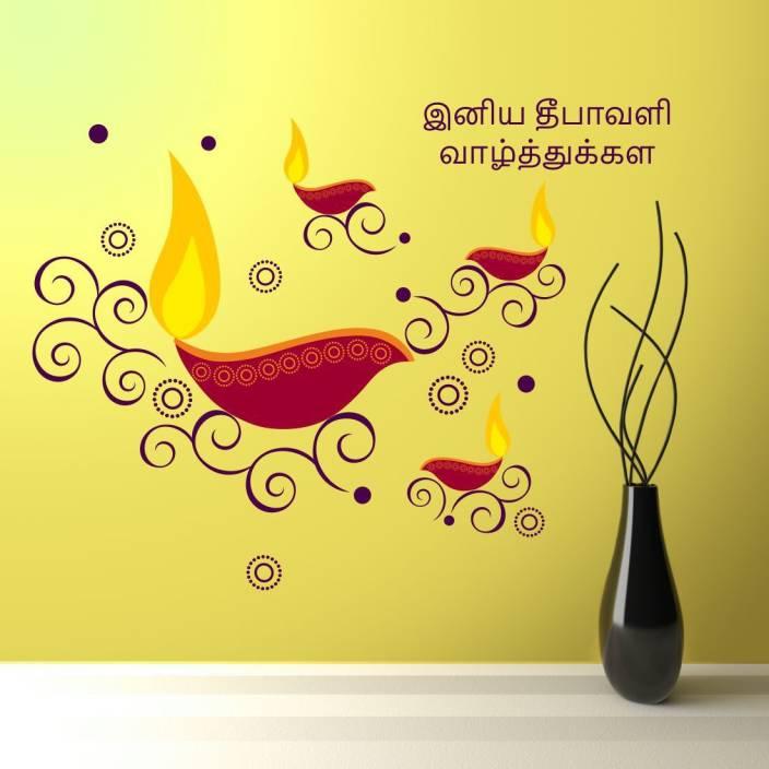 asian paints medium wall on 'happy diwali diya' (pvc vinyl 30.48 cm