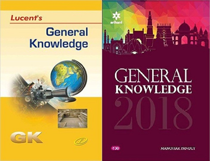 Lucent General Knowledge Book In English