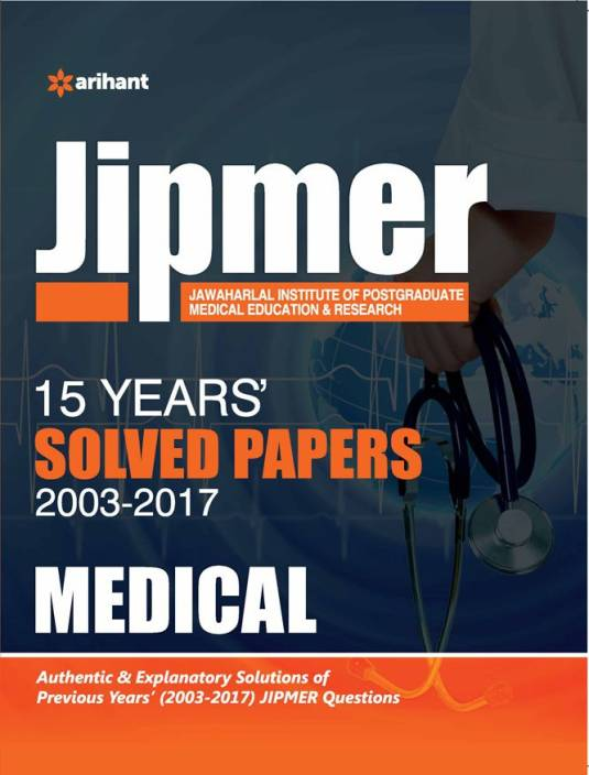 15 Years' JIPMER Solved Papers