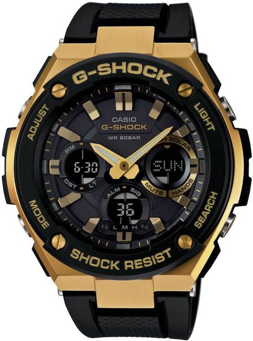 Casio G608 G-SHOCK G-Steel Watch  - For Men