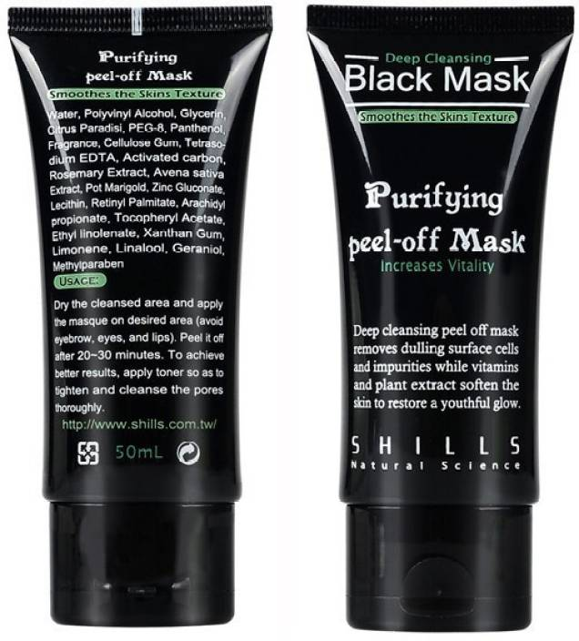Shills Black Mask Black Head Remover face pack (50 ml)