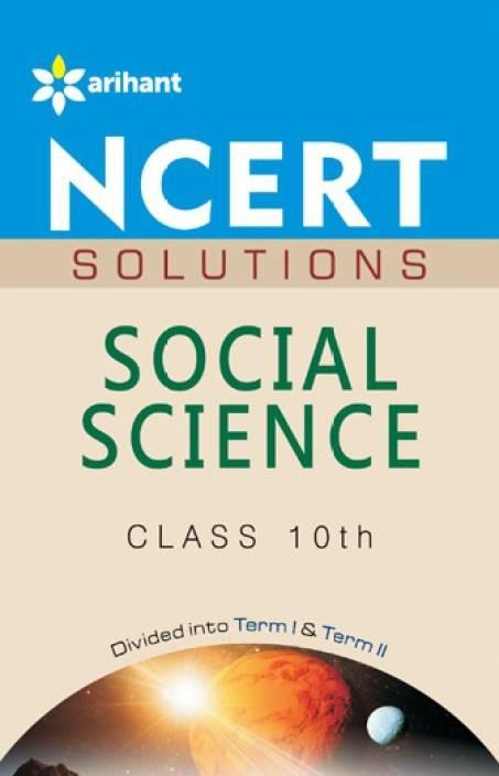 NCERT Solutions - Social Science for Class 10: Buy NCERT