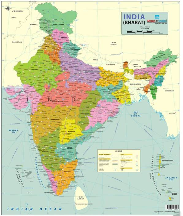 India Political Map Art Paper 27 55 W X 33 H Wall Chart Fine