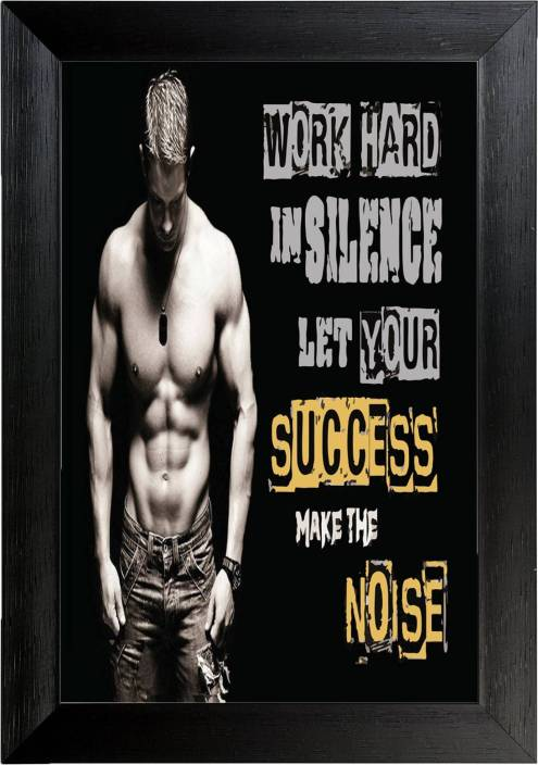 Athah Work Hard In The Silence Let Your Success Make Wall Poster