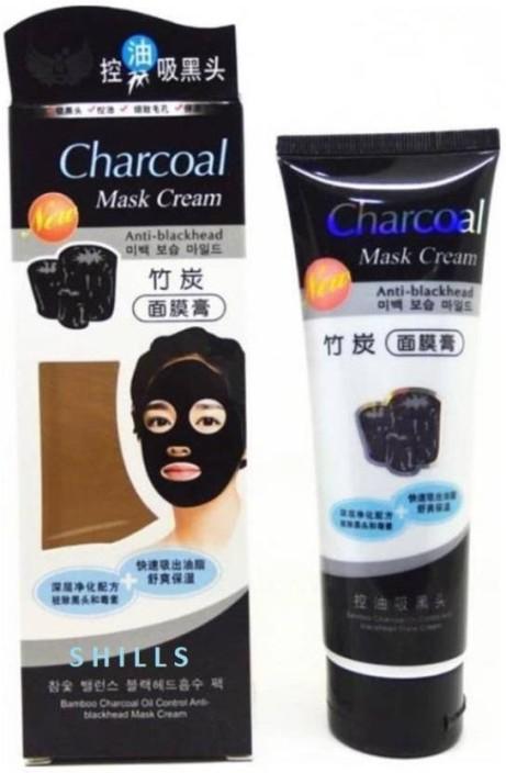 Facial mask ratings