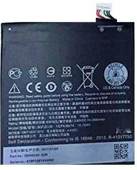 Htc Mobile Battery For Na Price In India Buy Htc Mobile Battery