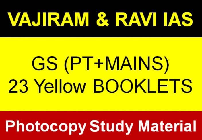 Vajiram And Ravi IAS Study Material: Buy Vajiram And Ravi