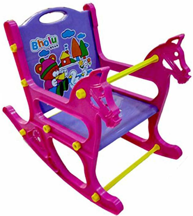 Tremendous Shoppernation Fancy Kids Rocking Chair Buy Baby Care Evergreenethics Interior Chair Design Evergreenethicsorg