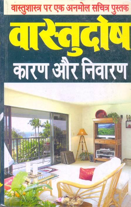 Vastu Dosh, Karak & Niwaran