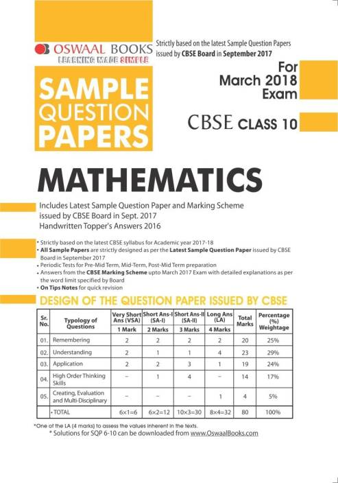 Oswaal CBSE Sample Question Papers Class 10 Maths (Mar. 2018 Exam ...