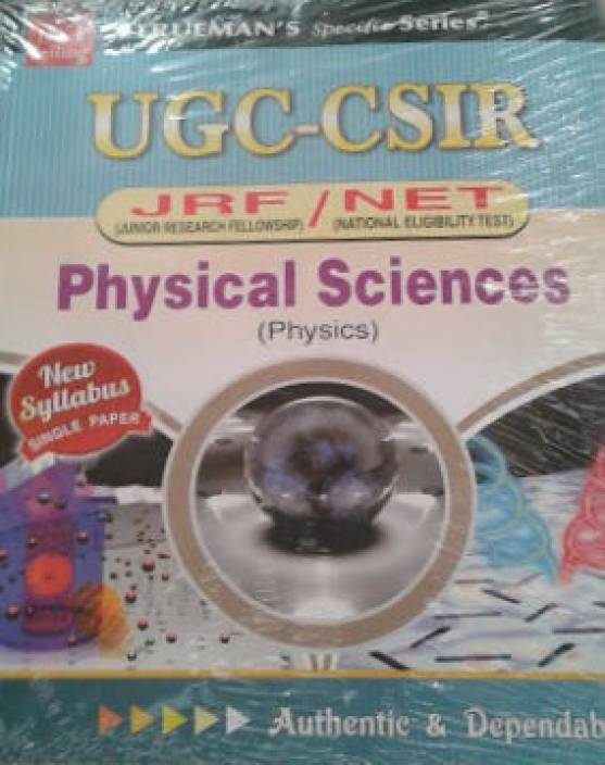 Trueman's UGC CSIR-NET Physical Sciences