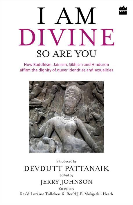 I Am Divine. So Are You