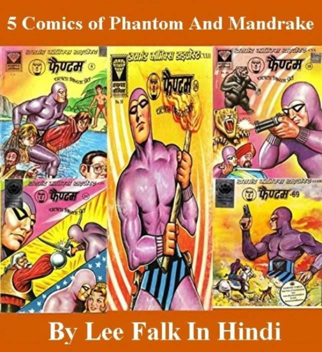 Phantom And Mandrake Comics Set Of 5 Comics In Hindi By Lee Falk