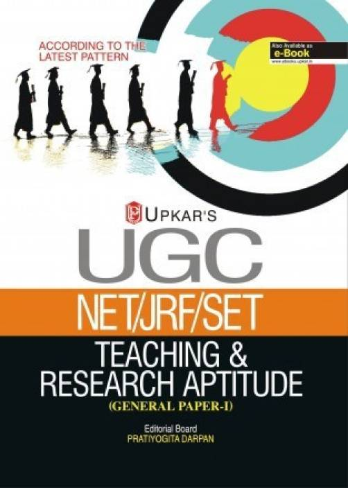 general paper on teaching & research aptitude books Here you find the syllabus for general paper of teaching research aptitude technology e-books mock tests jrf general paper (teaching & research aptitude.