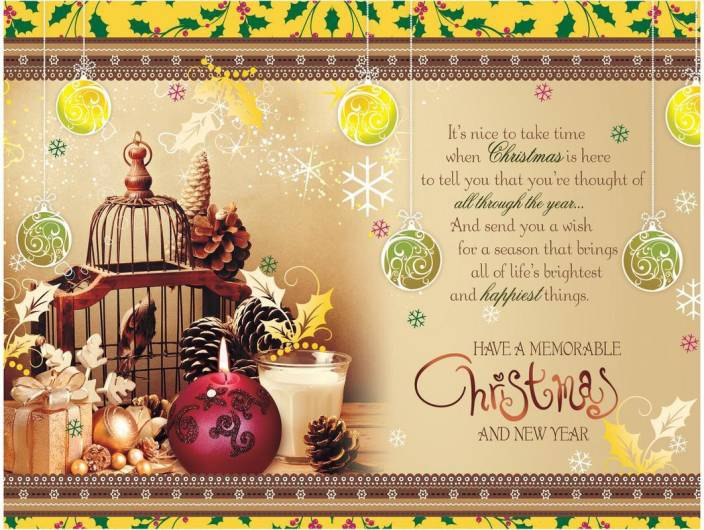 Merry Christmas Poster Fine Quality N Poster Print On 13x19 Inches
