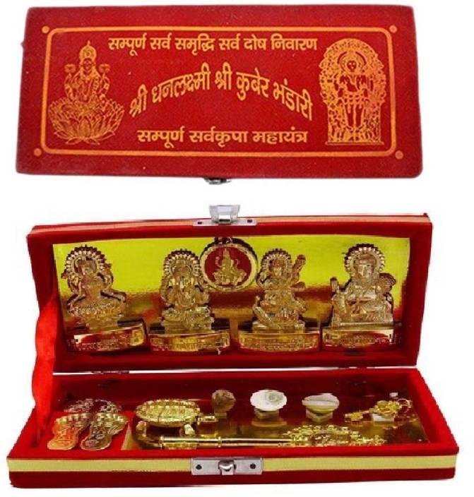 Eshopee Shri Dhan Laxmi- Kuber Bhandari Yantra Brass Yantra