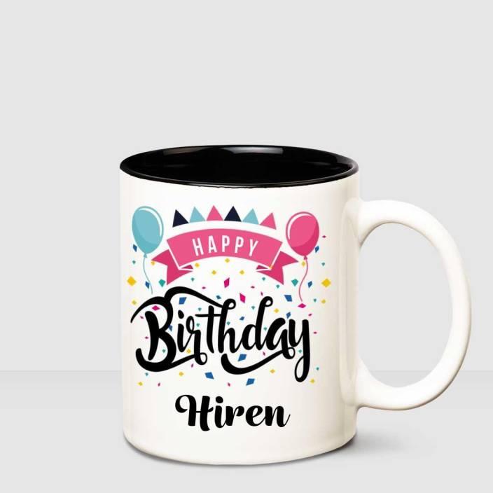 Huppme Happy Birthday Hiren Inner Black printed personalized coffee ...