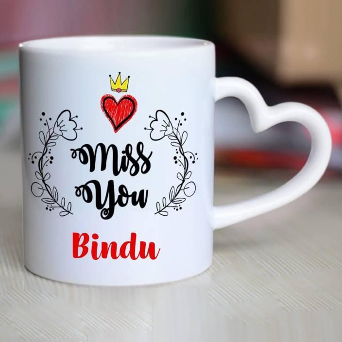 Chanakya I Miss You Bindu Heart Handle Mug Ceramic Mug Price In