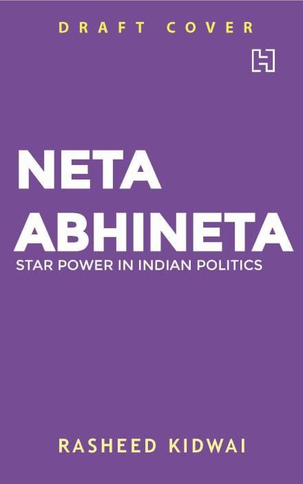 Neta Abhineta