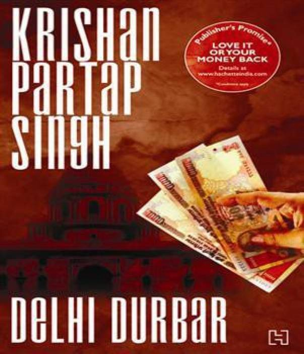 Delhi Durbar - Book 2 The Raisina Trilogy