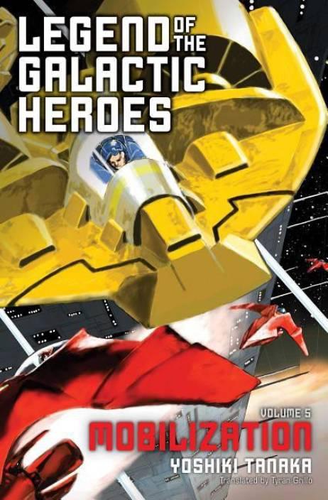 Legend of the Galactic Heroes, Vol. 5
