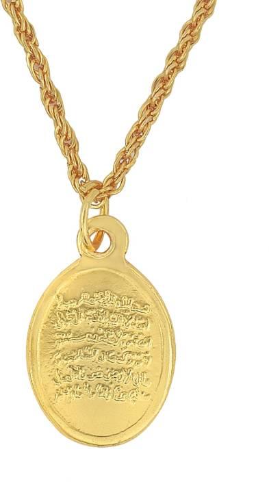 Memoir Brass Gold plated Quran and Allah word, both side reversible