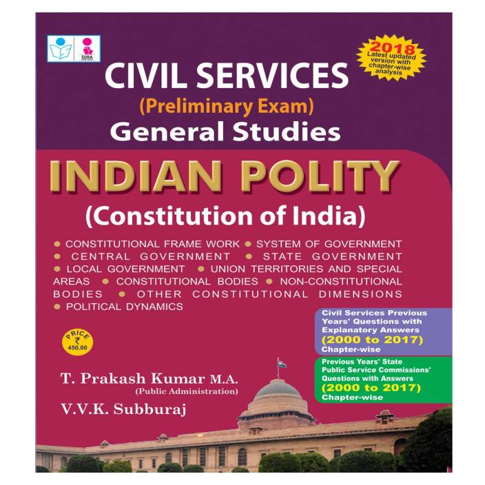 Civil Services Indian Polity Exam Book: Buy Civil Services