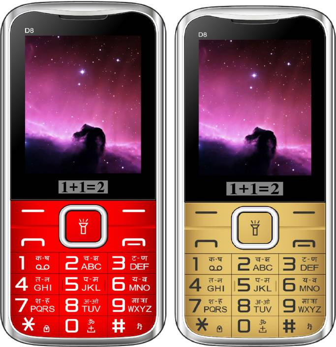 1+1=2 D8 Combo Of Two Mobile ( 64 GB ROM, 32 GB RAM