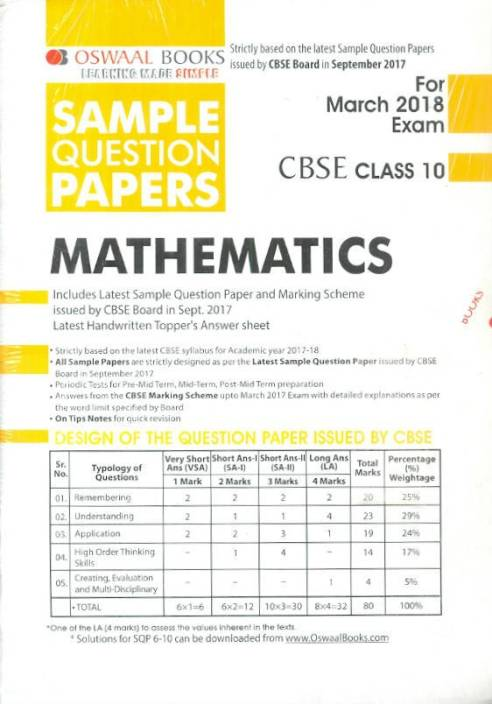 Oswaal CBSE Sample Question Papers Class 10 Mathematics