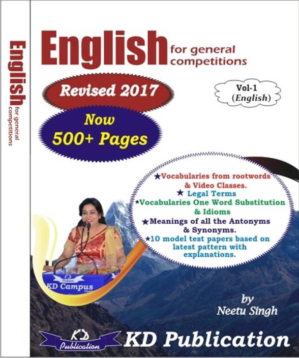 English For general Competitions From plinth to vol-01